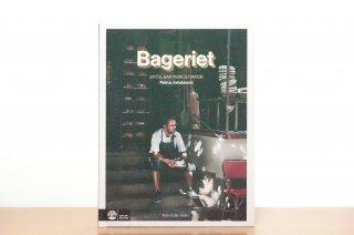 Bageriet | bröd, bakverk & kakor