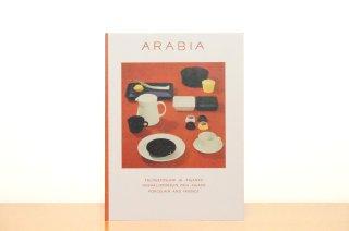 Arabia|Talousposliini ja -fajanssi