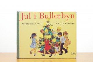 Jul i Bullerbyn|やかまし村のクリスマス_A