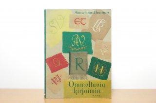 Ommeltavia kirjaimia