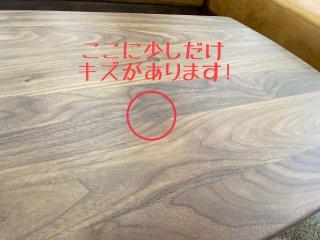 120cm幅リビングテーブル