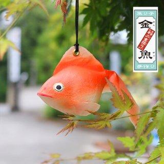 羽二重張り 金魚(朱)