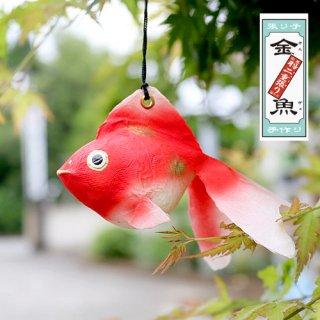 羽二重張り 金魚(赤金)