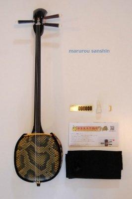 三線シンプル基本セット【女弦付き】(人工皮・約80cm)