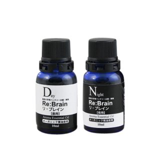 <br>Re:Brain(リブレイン)昼・夜用セット