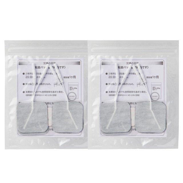 粘着パッド2セット(4枚×2)<br>※こちらの商品はネコポスでのお届けとなります。<br>代金引換・日時指定されますと別途料金がかかりますのでご注意ください!<br>