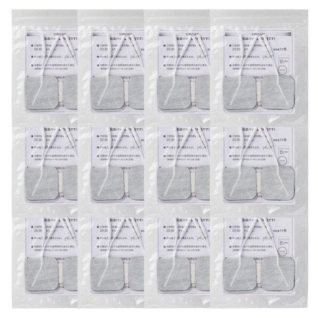 粘着パッド12セット(4枚×12)<br>