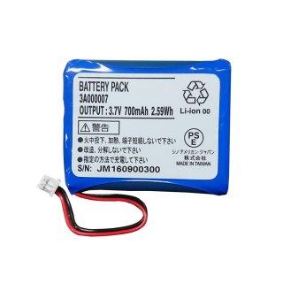 ダブルインパクトシェイプ 専用 充電池<br>※こちらの商品はネコポスでのお届けとなります。<br>代金引換・日時指定されますと別途料金がかかりますのでご注意ください!<br>