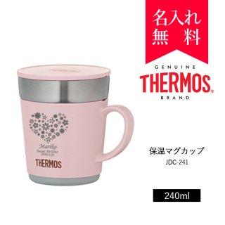 サーモス [THERMOS] ステンレス魔法瓶構造 保温マグカップ / JDC-241(カラー:ライトピンク)[008-090]