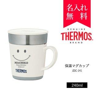 サーモス [THERMOS] ステンレス魔法瓶構造 保温マグカップ / JDC-241(カラー:ホワイト)[008-090]