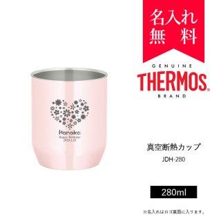 サーモス [THERMOS] 真空断熱カップ / JDH-280(カラー:ピーチ)[008-139]