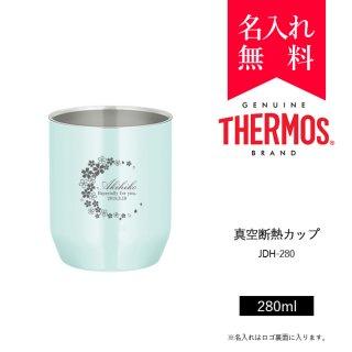 サーモス [THERMOS] 真空断熱カップ / JDH-280(カラー:ミント)[008-139]