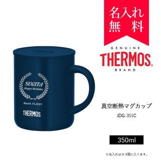 サーモス [THERMOS] 真空断熱マグカップ / JDG-350C(カラー:ブラック)[008-219]