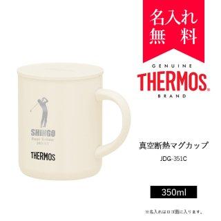 サーモス [THERMOS] 真空断熱マグカップ / JDG-350C(カラー:ホワイト)[008-219]