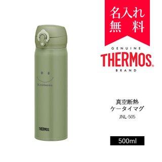 【絵柄名入れ】サーモス [THERMOS] 真空断熱ケータイマグ 350ml [JNR-501] 超軽量タイプ (カラー:パープル)[008-114]