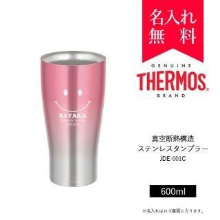 サーモス [THERMOS] 真空断熱構造ステンレスタンブラー 600ml JDE-601C(カラー:ピンクフェード)[008-086]