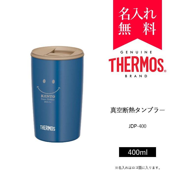 サーモス [THERMOS] ステンレス魔法瓶構造 真空断熱タンブラー / JDP-400(カラー:ブルー)[008-254]