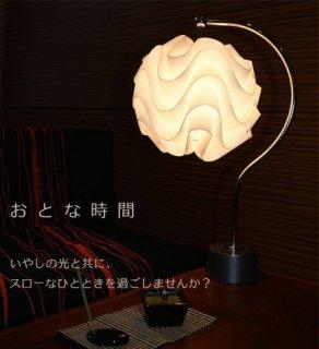 テーブルランプ JK109(インテリア照明 卓上スタンド デスクライト 北欧 お洒落)