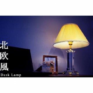 テーブルランプ JK147T(卓上スタンド インテリア照明 デスクライト)