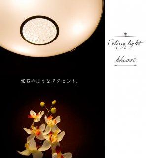 LEDシーリングライト HKC002 調光調温 リモコン三段調節 (間接照明 ペンダントライト インテリアライト 天井照明 北欧)