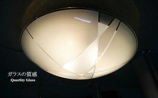 シーリングライト DYKC014 (間接照明 ペンダントライト インテリアライト 天井照明 北欧)