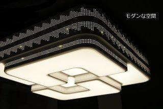 LEDシーリングライト DLKC002 調光調温 リモコン三段調節 (インテリア照明 間接照明 ペンダントライト 天井照明 北欧)