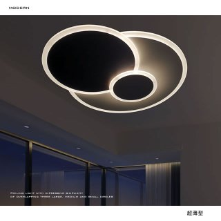 超薄LEDライン型シーリングライト JYC005 LED (天井照明 インテリア照明 間接照明 ペンダントライト 北欧)