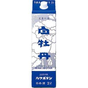広島の酒2Lパック詰