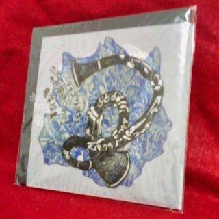 CD『ホルニ・タラゴット地方とその周辺における音楽採集』