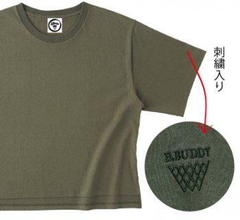 <img class='new_mark_img1' src='https://img.shop-pro.jp/img/new/icons12.gif' style='border:none;display:inline;margin:0px;padding:0px;width:auto;' />ST19-008~009 オーバーコットンTシャツ