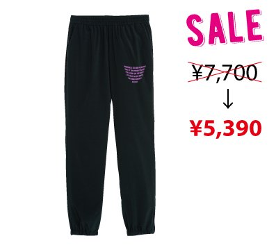 <img class='new_mark_img1' src='https://img.shop-pro.jp/img/new/icons39.gif' style='border:none;display:inline;margin:0px;padding:0px;width:auto;' />AP20-001 ACTIVE LONG PANTS (ブラック)
