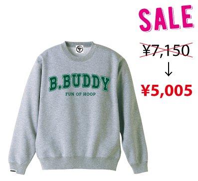 SW20-001  B.BUDDY SWEAT(グレー)