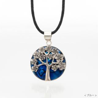 [2020/3/20発売]願望成就 生命の樹シェルペンダント