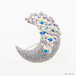[2020/4/23発売]願いが叶う 月ブローチ