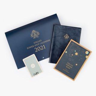 [2020/10/11発売]Stella's ダイアリー・カレンダーセット 2021《直筆サイン入りタロット付き》
