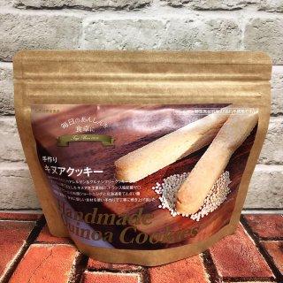 キヌアクッキー (スティックタイプ、カルシウム配合)【常温便】