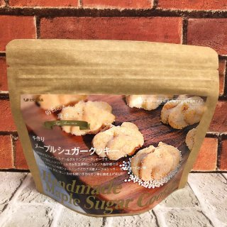 メープルシュガークッキー 【常温便】※パッケージ・内容量リニューアル