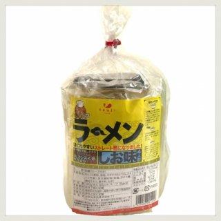 <リニューアル>辻のラーメン 塩味 3食入り 国内産小麦粉使用 【常温便】