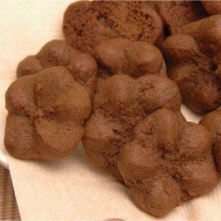 手作りサクサクキャロブクッキー【常温便】