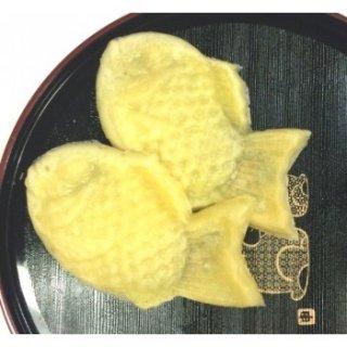 <お米のたい焼きんぐ>黄色★ほくほく焼き芋風★【クール便(冷凍)】