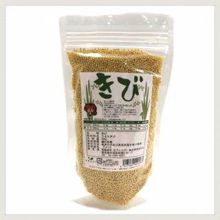 きび粒 300g 中国産【常温便】在庫ある限り販売終了