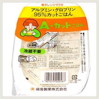 Aカットごはん (冷凍不可)200g【越後製菓(株) 【常温便】