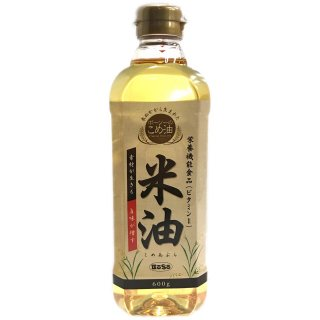 米油(ボーソー油脂)  【常温便】