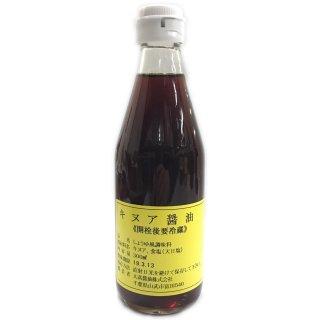キヌア醤油【常温便】