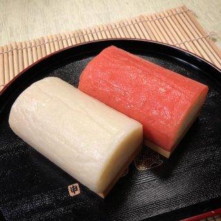 かまぼこ <白> 【クール便(冷凍)】