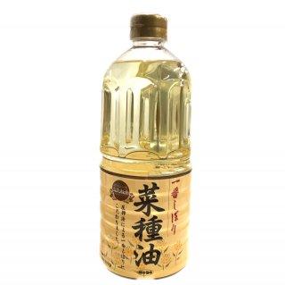 一番しぼり菜種油(ペットボトル入り)  【常温便】