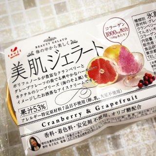 美肌ジェラート(クランベリー&グレープフルーツ)(冷凍)【クール便(冷凍)】