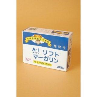 A-1ソフトマーガリン[ボーソー油脂] 【クール便(冷蔵)】在庫ある限り販売終了