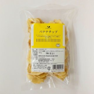 バナナチップ 値上りしました【常温便】