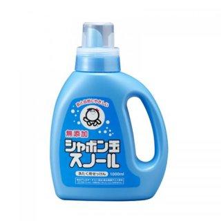 シャボン玉スノール 1000ml せっけんベースの洗濯洗剤【常温便】